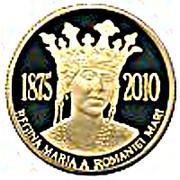 100 Lei (Queen Marie) – revers