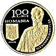 100 Lei (Romanian Army) – avers