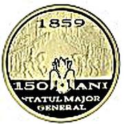 100 Lei (Romanian Army) – revers