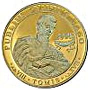 100 Lei (Publius Ovidius Naso) – revers