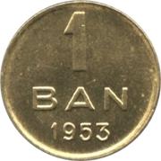 1 ban (République populaire) – revers