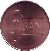 5 Bani (Aigle avec couronne) – revers