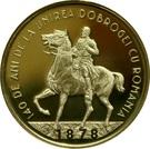 50 Bani (Dobruja) – revers