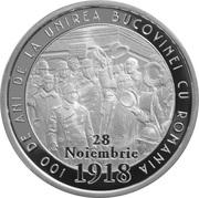 10 lei Bucovine – revers