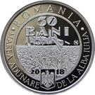 50 Bani (Great Union) – avers