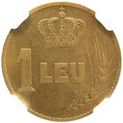 1 Leu - Ferdinand I – revers