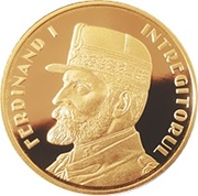50 Bani (King Ferdinand I the Unifier) -  revers