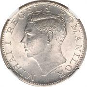 500 Lei - Mihai I (Pattern) – avers