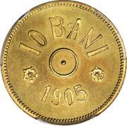 10 Bani - Carol I (Essai) – revers