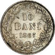 10 bani (Essai) – revers