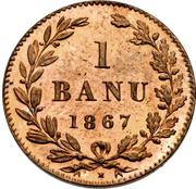 1 Banu - Carol I – revers