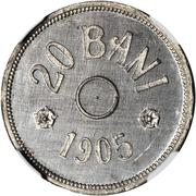 20 bani (Piefort) – revers