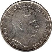 200 lei (Mihai I) – avers