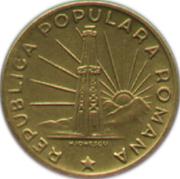 1 leu (République populaire) – avers