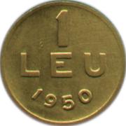1 leu (République populaire) – revers