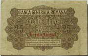 25 Bani (BGR - German Occupation) – revers