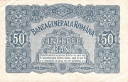 50 Bani - German Occupation – revers