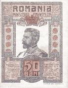 50 Bani (MInistry of Finance) – avers