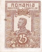 25 Bani (Ministry of Finance) – avers