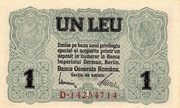 1 Leu (BGR - German Occupation) – avers