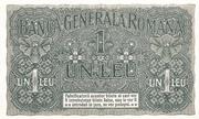1 Leu (BGR - German Occupation) – revers