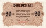 20 Lei (BGR - German Occupation) – avers