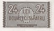 24 Lei (Romanian Occupation of USSR - Transnistria Region) – revers