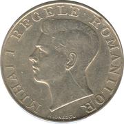 250 lei (Mihai I) – avers