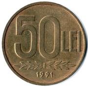 50 lei (République) -  revers