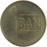 1 Ban (Aigle sans couronne) -  revers