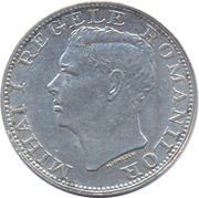 500 lei ( Mihai I) – avers