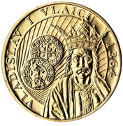 50 Bani (Vladislav I Vlaicu) – revers
