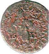 Menut de Perpignan - Philippe III (roi d'Aragon) – revers
