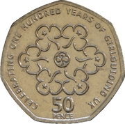50 pence Girlguiding britannique (cupronickel) -  revers