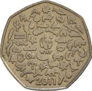 50 pence WWF (cupronickel) -  revers