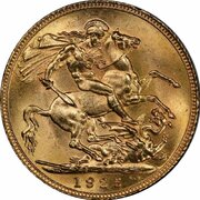1 souverain George V -  revers