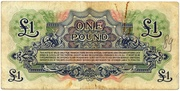 1 Pound - British Armed Forces – revers