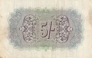 5 Shillings - British Military Authority – revers