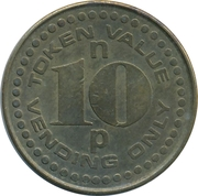 Jeton - 10 pence token value – avers
