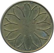 Jeton - 10 pence token value – revers