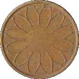 1¼ pence token – revers