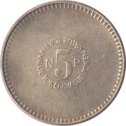 5 New Pence Vending Token – revers