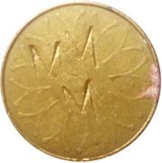 10 New Pence (Vending Token; counterstamped MMM) – revers