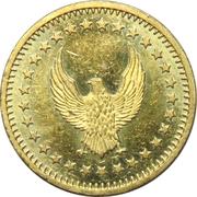 Jeton (Eagle looking left, on both sides; 25 mm) – avers