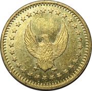 Jeton (Eagle looking left, on both sides; 25 mm) – revers