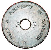 Jeton - Part & Property of Machine P P – avers