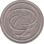 Jeton de lavage automobile - Total (logo seul) – revers