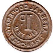 1 Penny (Royal Arsenal Cooperative Soc Limited) -  avers