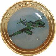 Token - 100 Years of Flight (Messerschmitt ME262) -  avers