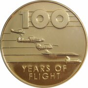 Token - 100 Years of Flight (Messerschmitt ME262) -  revers